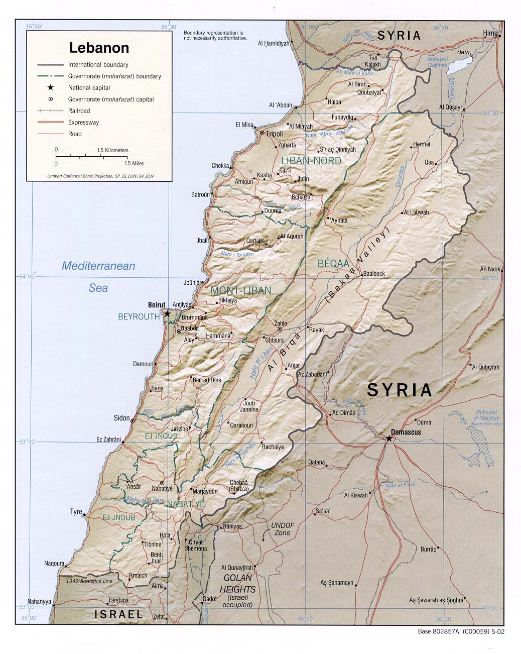 lebanon - photo #23